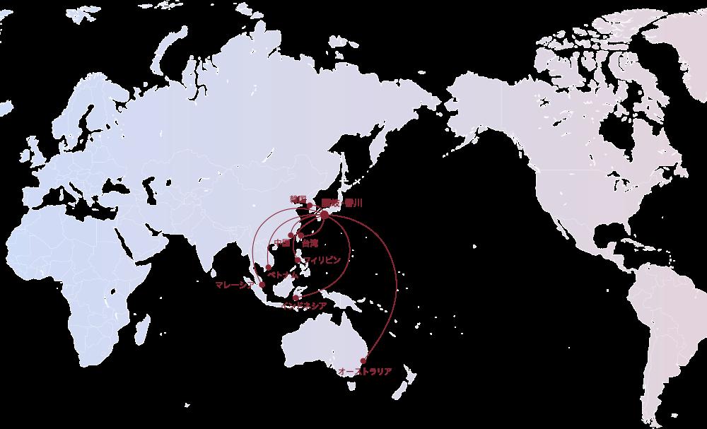 国外へ広がる 海外進出支援・輸出サポート
