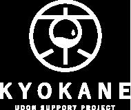 KYOKANE